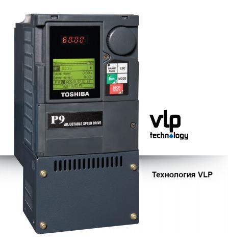 преобразователь частоты P9 с технологией VLP
