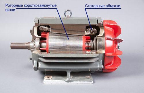 Управление асинхронным электрическим двигателем с помощью преобразователя частоты