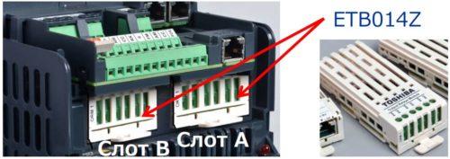 Клеммы для управления работой 10 насосов с помощью частотника Toshiba AS3 с опцией ETB014Z