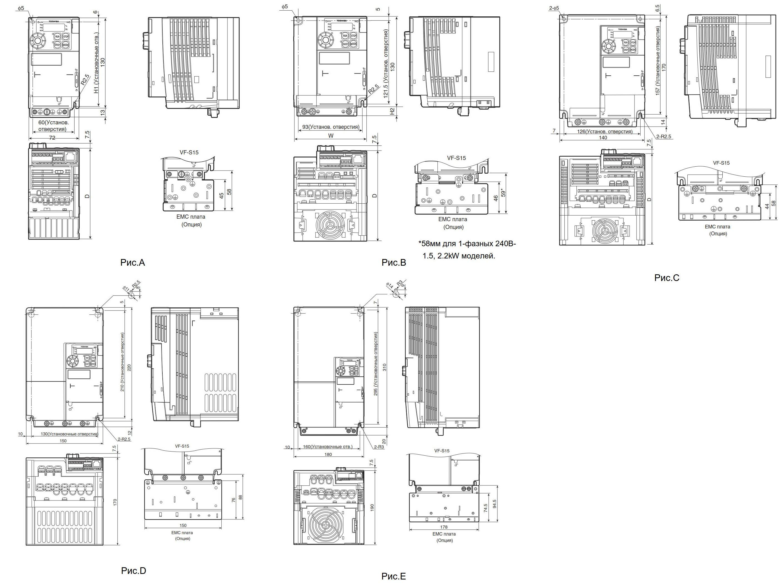 Размеры и цена частотника VF-S15 Toshiba