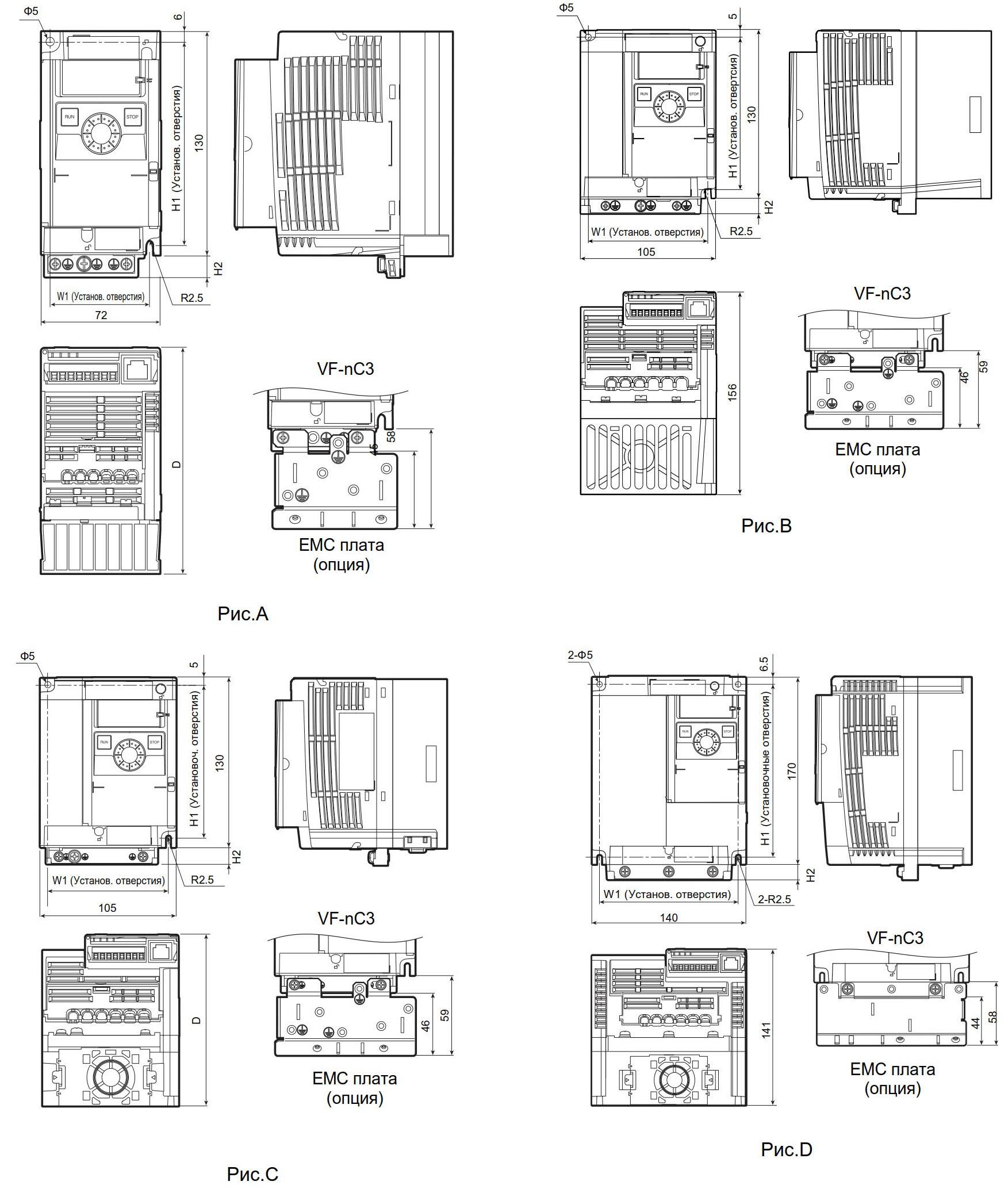 Размеры и цена частотника VF-nC3 Toshiba