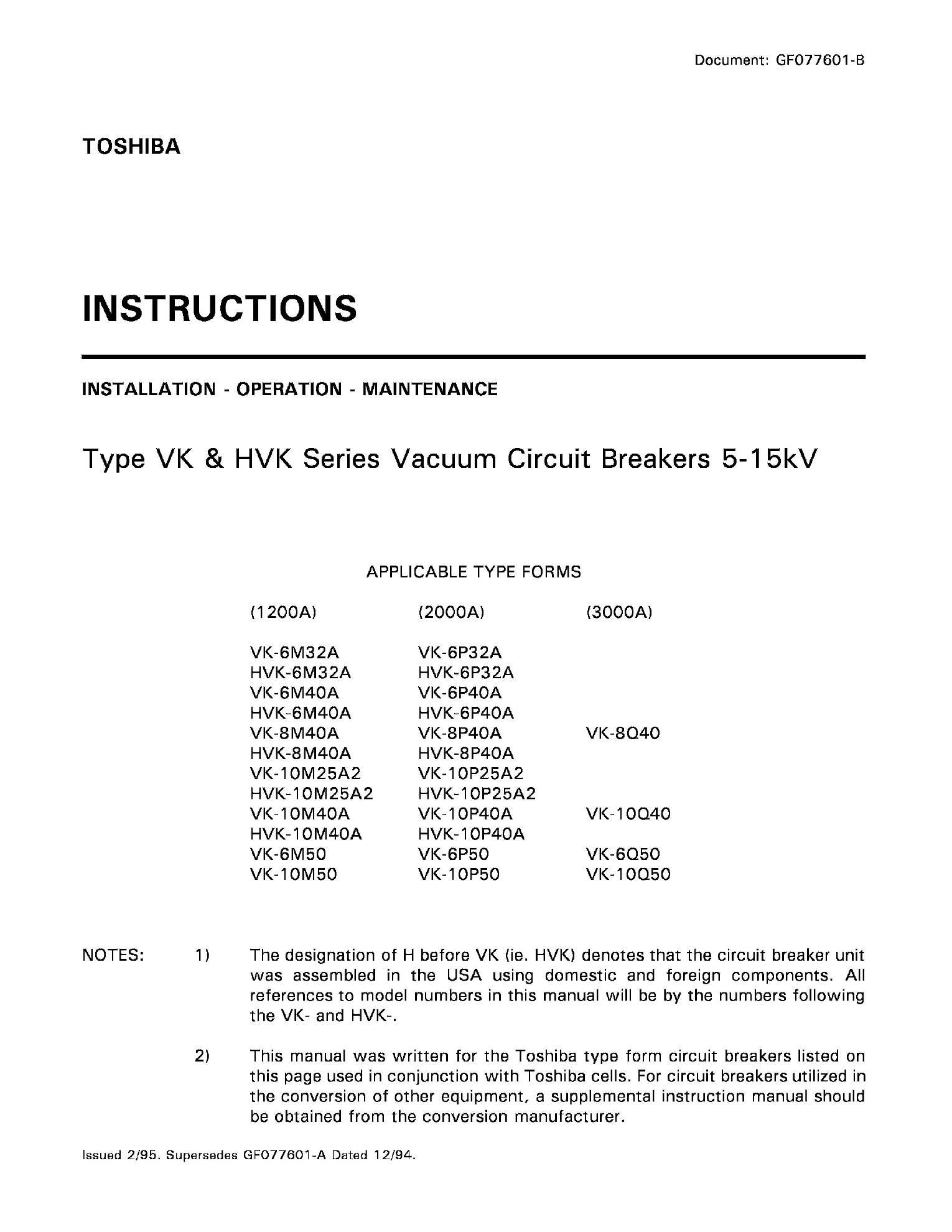 Руководство пользователя на высоковольтные вакуумные выключатели серии VK/HVK (vacuum circuit breaker) Toshiba на английском языке GF077601-B