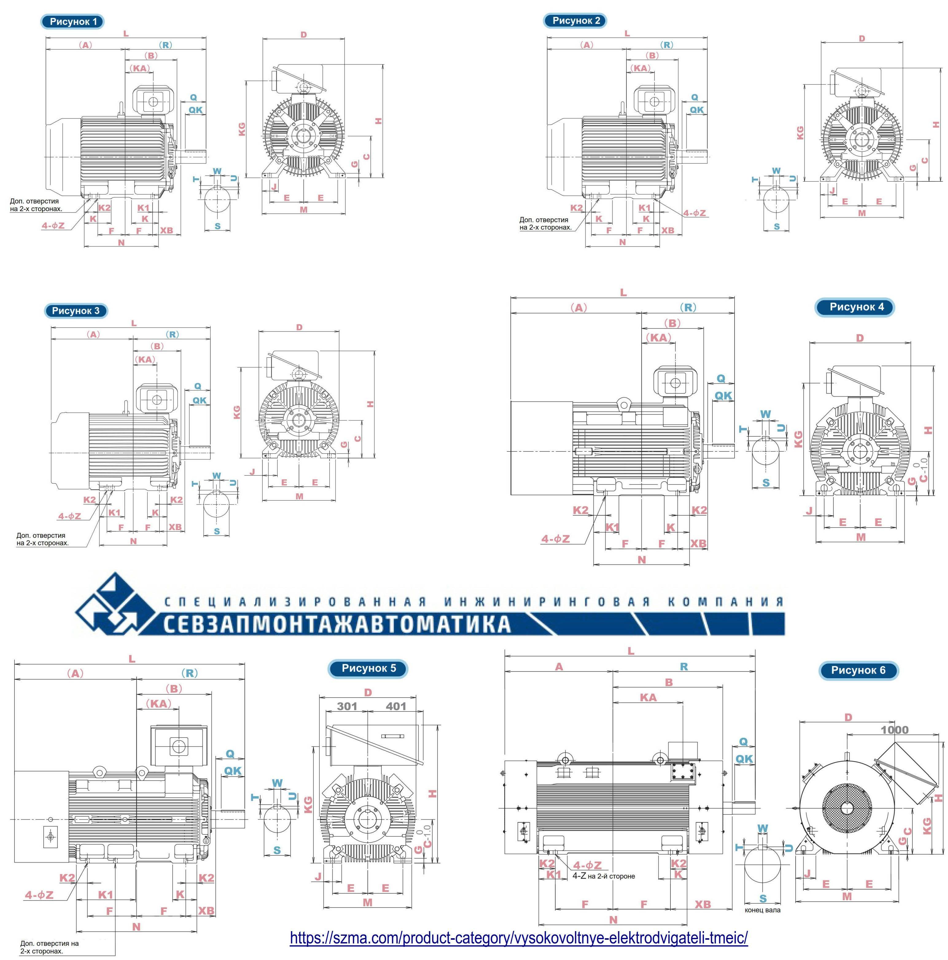 Размеры высоковольтных асинхронных трехфазных электродвигателей 21-FII напряжения TMEIC